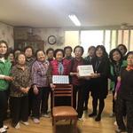 남동구 만수6동 새마을부녀회 13곳 경로당 방문 떡·음료 대접