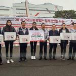 기아자동차 소하리공장, 김장 김치 1만2천㎏ 광명시 복지시설에 전달