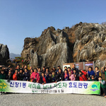평택시 신장1동 새마을지도자협,  노인 40여명 충북 가을맞이 효도 관광