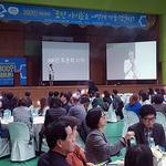 포천시, 혁신교육지구추진 위한 교육공동체 300인 대토론회 개최