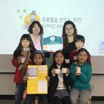 동두천시 경기북부어린이박물관, '초록별을 만드는 착한 디자인 프로젝트' 환경부 인증 획득