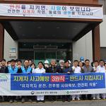 안전보건공단 경기지사, 지게차 사고사망 예방 캠페인