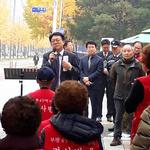 인천 재개발구역 17곳 옥석가리기 '시동 '