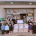 미추홀구 문학어린이집 '사랑의 쌀' 30포 전달