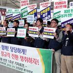 인천공항 정규직화 풀리지 않는 '勞-勞 갈등'