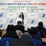 """지곡동 주민들 기자회견 """"거짓·불법 끝까지 밝힐 것"""""""