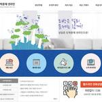 한국도박관리센터, 8일부터 온라인 치유서비스 상담