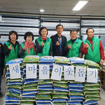 안양 5동 새마을부녀회-지도자협, 어려운 이웃에  쌀 10㎏ 70포 전달