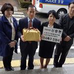 의왕시민의소리,  택지개발 정보유출 등 혐의 신창현 의원 엄정 수사 촉구