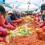 가평지역 25개 봉사단체, '행복 나눔, 사랑 가득' 김장김치 담그기 행사