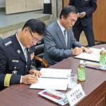 부천소방서-상의, 재난 취약층 주택용 소방시설 보급 업무협약