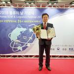 평택대 링크플러스사업단 '2018년 한국물류대상'서 국토부 장관상