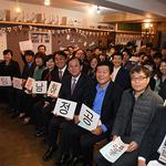 하남공정무역협회, 창립식 및 공정무역축제 개최