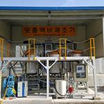 여주시농업기술센터, 맞춤형 발효액비로 농가 소득 높여