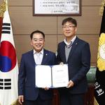 광주시의회 10월의 칭찬 공무원 최보오 도시재생팀장 선정