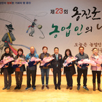 인천시 옹진군,'제23회 옹진군 농업인의날' 행사 진행