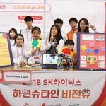 이천·청주 과학꿈나무들에 '해외무대' 경험 지원