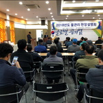 농어촌공사 여주이천지사 '물관리 현장설명회'