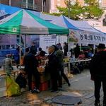서울 옥수동 옛 주민자치센터 주차장서 강화군 양도면 주민자치위 직거래장터