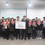 인천공동모금회, 취약계층에 동절기 난방비 지원