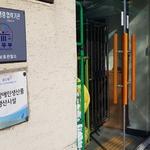 인천 장애인 보호작업장 직업훈련 vs 수익 딜레마