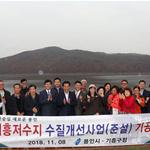 용인 등 3개 지역 숙원 기흥저수지 준설한다