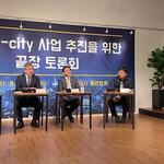 청라 G-시티 8000실 숙박시설 인허가 여부 놓고 '민 · 관 여전히 평행선'