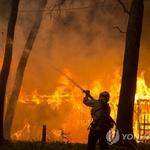 캘리포니아 산불 , 화염지옥이 지상위에 삼십여명 오리무중인가 , 메가톤급 맞은듯 기괴한 참상으로