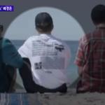 BTS 출연 취소 , 글로벌한 관심사로 부각 , 내로남불식 접근에 부글