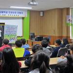 안양 민백초교, ' 장애학생 인권보호 인형극' 선봬
