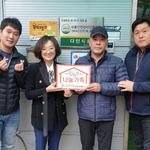 하남미사복지관, 나눔가족 23호  ' 다인식품'  매달 김치 100kg씩 후원
