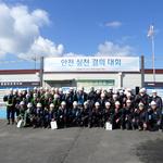 한국가스공사 인천기지건설단 안전점검의 날 행사 실시