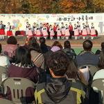 교육사랑21, 송도 일대서 '세계문화가족축제' 열어