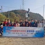 인천스페셜올림픽코리아 워크숍서 발달장애 관련 전문 지식 학습·공유