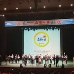 인천소방본부 '소방의 날' 기념 개인 7명 등에 표창