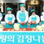 하나금융그룹, 서울사옥서 행사