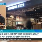 """보네르아띠 황준호 대표, X로도 가려지지 않는 '고막에 폭탄' , """"준비 덜 된 상태"""" 해명"""
