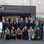 가평군의회, '서울 안암동 장학관' 방문 지역 인재 격려