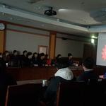 인천시 장애인체육회 소방안전 교육 실시