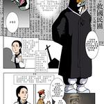 경기남부보훈지청, 수원 여성 독립운동가 이선경 만화 제작