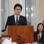 예산안 제안설명하는 조명래 환경부 장관