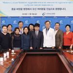길병원, 몽골 울란바토르시 병원 관계자 초청 행사