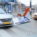 연내 서울 택시요금 인상될 듯, 승객 네티즌들 '물가도 올랐는데' 다채로운 의견