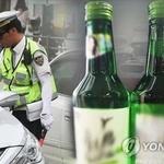 """음주운전 처벌 강화 , 윤씨 친구 """"무쟁점이라고 할수 있지 않나"""" 언급 , 무고한 희생 줄것"""