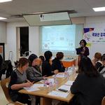 하남지역 학교급식 김치 공동구매업체 선정  품평회 개최