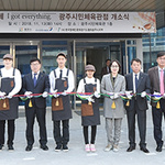 중증장애인 일자리 창출 카페 '아이갓에브리씽' 광주시민체육관점 개소