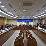 포천시, 'CCTV 통합센터 운영' 등 지역치안협 정기회의