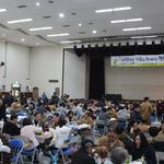 여주교도소, 총 200여 명 참석  '가족과 행복한 만남' 행사