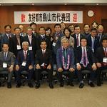 오산시, '제28회 일본 히다카시민축제' 참관