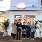 하남시, 핸드메이드 전문 '일마련 청년창업 1호점' 개소
